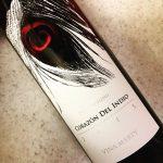 CORAZON DEL INDIO (赤ワイン/チリ)